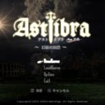 【超おすすめ】あまりにも凄すぎるARPGフリーゲーム『ASTLIBRA ミニ外伝 ~幻霧の洞窟~』