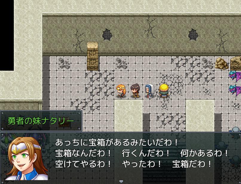 フリーゲーム『もう一回!決戦!防衛?魔王城!など!』宝箱誘導