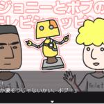 【フリゲ短編ADV】おすすめフリーゲーム特集!制作者とまとさん編