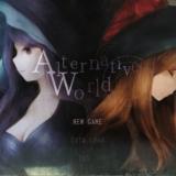 フリーゲーム『Alternative World』タイトル