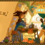 【フリゲ名作】超美麗!アクション&お店経営のおすすめフリーゲーム『スピネルの魔法工房』