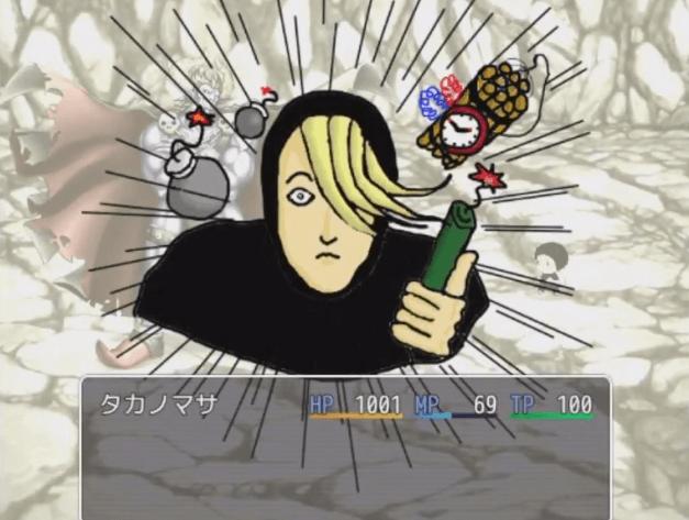 フリーゲーム『ファイナル☆タカノマサ』戦闘カットイン