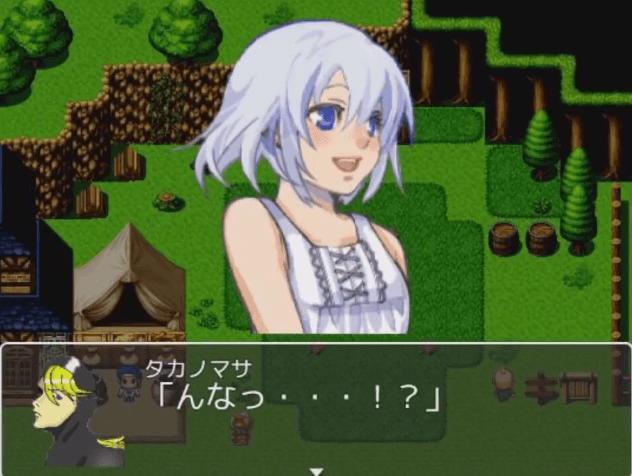 フリーゲーム『ファイナル☆タカノマサ』出会い
