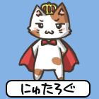 フリーゲームPC - にゅたろぐ - おすすめ名作フリゲ紹介