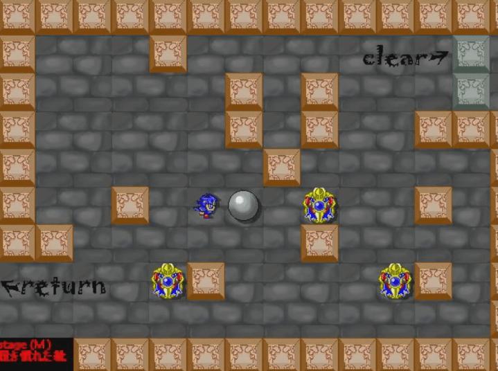 フリーゲーム『ラスボスの迷宮』パズル