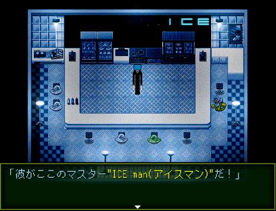 フリーゲーム『ICE man』