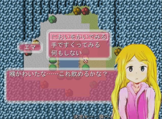 フリーゲーム『クレイジーガールと喋らないオウム』エマ