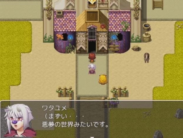 フリーゲーム短編アドベンチャー『四月とたぬきの化かしあい』ワタユメ3